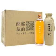 酩酩是酒手工本色黄酒颜值酒0焦糖色0添加剂手工黄酒低度黄酒500ml(8瓶装)