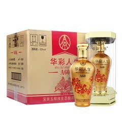52°五粮液集团 华彩人生(A60) 500ml(6瓶装)