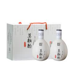 52°莫独酌珍珠礼盒500ml(2瓶装)