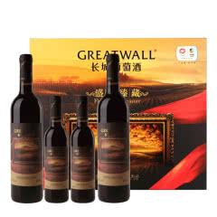 中国长城盛世臻藏2015礼盒干红葡萄酒750ml*2+375ml*2