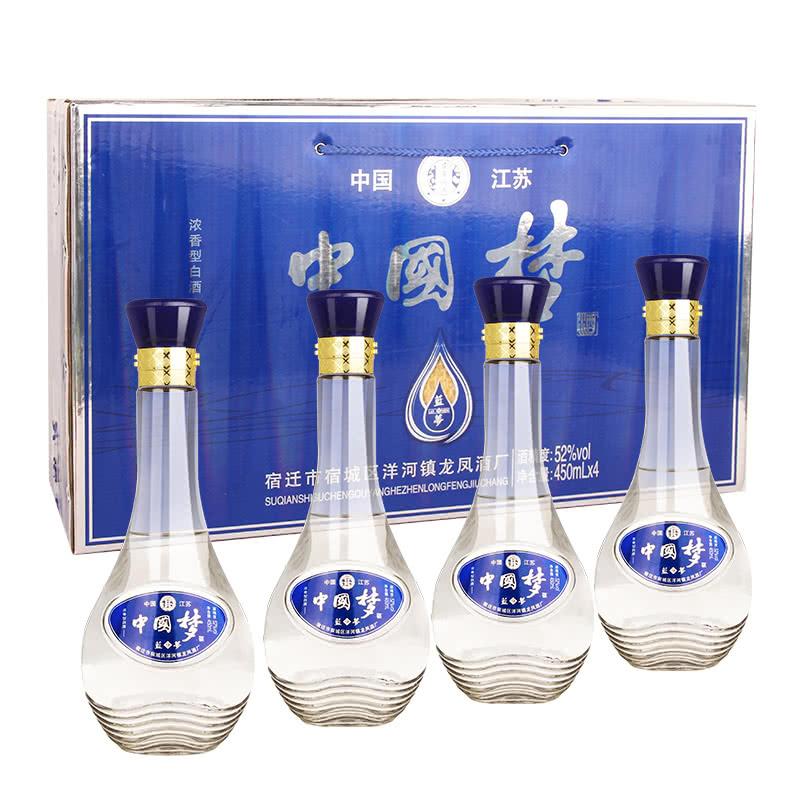 52°屈原问渡洋河镇中国梦浓香型白酒450ml(4瓶装)