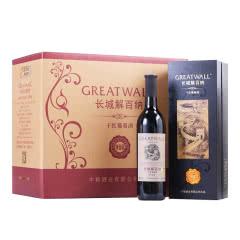 中国长城特选级解百纳礼盒装干红葡萄酒750ml(6瓶装)