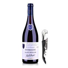 法国拉奥尔勃艮第干红葡萄酒750ml+嘉年华黑珍珠海马酒刀