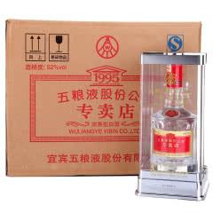 52°五粮液股份公司1995专卖店酒浓香型白酒500ml*6整箱装