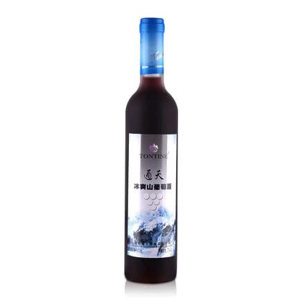 7°通化通天冰霜山葡萄酒485ml