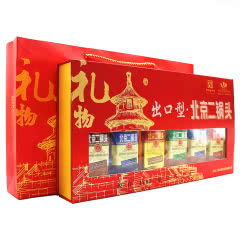 永丰牌北京二锅头清香型纯粮酒(出口型小方瓶)全家福6色混装(礼盒装)200ml*6瓶