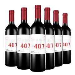 澳大利亚原瓶进口奔富塞纳407西拉干红葡萄酒整箱750ml*6