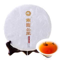南国公主普洱茶熟茶勐海味云南普洱七子饼茶357g熟茶饼茶叶金熟茶