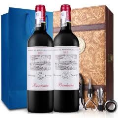 拉菲红酒礼盒拉菲尚品波尔多干红葡萄酒双支暗花纹礼盒750ml(ASC正品行货)(2瓶装)