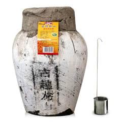 古越龙山绍兴黄酒花雕酒手工冬酿糯米原酒大坛装9KG