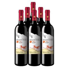 中国长城沙狐红狐佳美干红葡萄酒750ml(6瓶装)