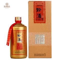 黔酒一号福酒酱香型白酒寿庆装 53度500ml瓶陈酿白酒 单瓶装