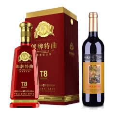 50°郎酒郎牌特曲T8+西班牙红酒西班牙歌帕天堂·爱丽丝干红葡萄酒750ml