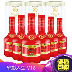 52°四川宜宾五粮液生态酿酒华彩人生V18亚克力透明桶装 婚庆喜宴红瓶 500ml(6瓶)