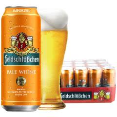 德国进口费尔德堡白啤酒500mL(24听装)