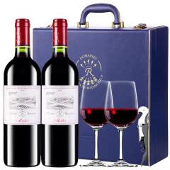 【ASC行货】法国原瓶进口红酒拉菲珍酿梅多克干红葡萄酒红酒礼盒装750ml*2