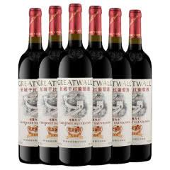 长城红酒 华夏九七高级精选干红葡萄酒750ml(6瓶装)
