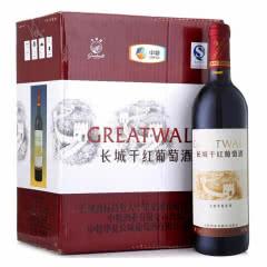 长城红酒华夏葡园清新干红葡萄酒 750ml (6瓶装)