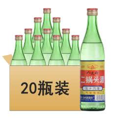 56°二锅头(八达岭)500ml (1999年)1箱20瓶