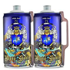 德国德柏斯格啤酒 2L桶装白啤 麦香原浆精酿 2000ml*2桶 畅饮桶