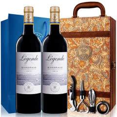 拉菲酒庄传奇系列 传奇波尔多干红葡萄酒 ASC 750ml(2瓶装)
