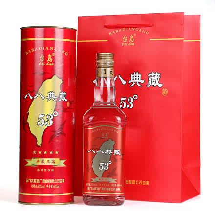 53°台湾高粱酒 八八典藏600ml*2瓶 金门浓香型 红瓶婚宴喜酒 双瓶礼盒白酒