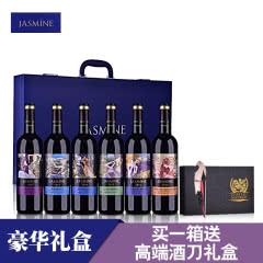 法国茉莉花6大产区AOP干红葡萄酒礼盒套装750ml*6+高档酒刀
