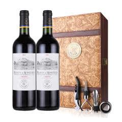 法国拉菲 原瓶进口红酒奥希耶徽纹干红葡萄酒双支礼盒750ml(2瓶装)
