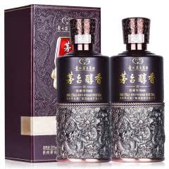 52°贵州茅台集团浓香型白酒珍藏级500ml*2
