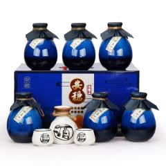 【送酒具】绍兴黄酒二十年花雕王礼盒整箱装500mlx6坛糯米老酒月子酒媲美女儿红