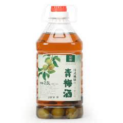 桶装日式青梅酒2500ml梅子酒含真实青梅果预调鸡尾酒甜酒青梅酒