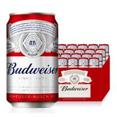 百威(BUDWEISER)百威啤酒经典醇正330ml*24罐装