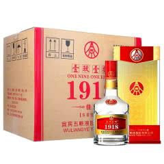 52°五粮液股份 1918 壹玖壹捌佳酿浓香型白酒500ml*6