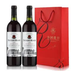 法国进口红酒原酒进口盛纳庄园精选赤霞珠干红葡萄酒750ml(双支礼盒)