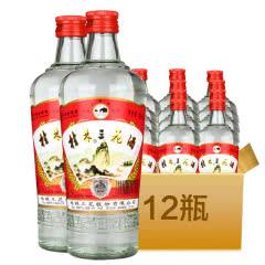 52°桂林三花酒玻璃瓶米香型白酒480ML(12瓶装)