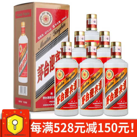 43°茅台迎宾酒500ml(6瓶装)