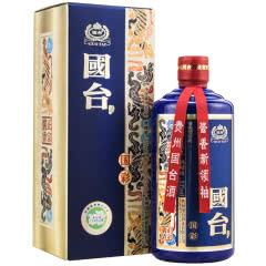 53°国台国彩酒(蓝)酱香型白酒500ml
