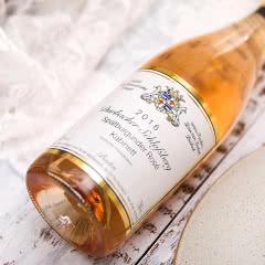 斯博格黑皮诺桃红葡萄酒2016