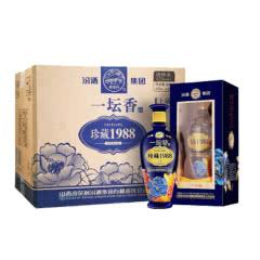 42°汾酒集团珍藏1988一坛香清香型白酒475ml(6瓶装)
