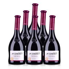 法国整箱红酒香奈西拉干红葡萄酒750ml(6瓶装)