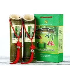 52°/45°青竹竹筒酒原生态竹子酒粮食酒 客家鲜竹酒 两瓶