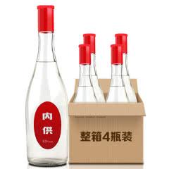 53°汾酒产地内部特供纯粮食原浆清香型白酒500ml(4瓶)