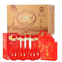 52°洋河镇中国梦红传奇白酒配礼品袋礼盒酒500ml(6瓶)