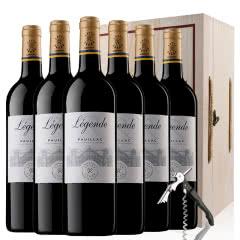 拉菲红酒法国进口传奇波亚克干红波尔多AOC干红葡萄酒红酒整箱礼盒装750ml*6