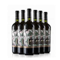 香格里拉赤霞珠干红葡萄酒高原红酒整箱6瓶藏地秘境