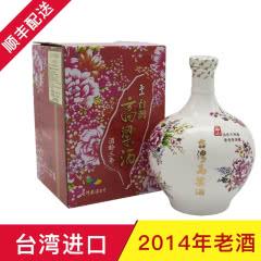 【2014年老酒】58°台湾玉山高粱酒 (客家花布)三年陈高清香型高度白酒600ml