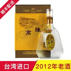 56°金门高粱酒 陈年高粱酒 台湾白酒礼盒装600ml