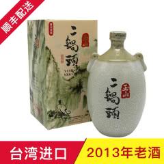 【2013年老酒】54°台湾玉山高粱酒 二锅头清香型高度白酒750ml