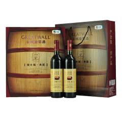 中粮集团 长城典藏橡木桶干红葡萄酒国产红酒 礼盒装 750ml*2瓶装