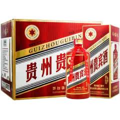 42°茅台镇贵州贵宾酒红宝石色450mL(6瓶装)